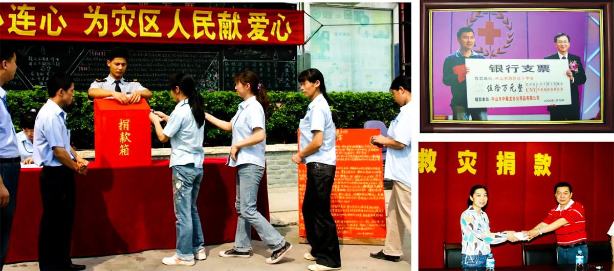 广东中泰龙商学院