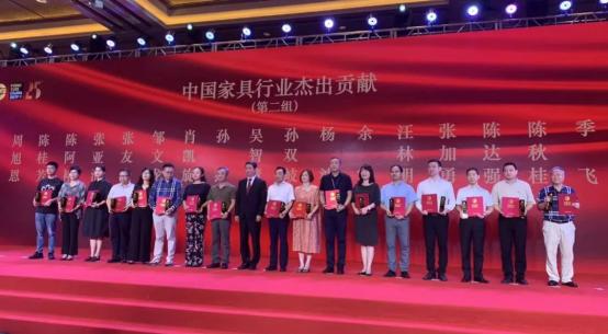 陈秋桂董事长(右三)上台接受中国家具协会颁奖0