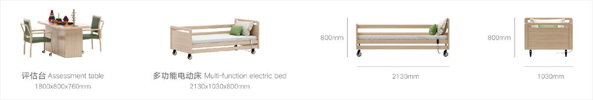 养老院评估室家具单体图